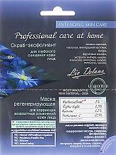 Духи, Парфюмерия, косметика Маска регенерирующая для коррекции возрастных изменений + Скраб-эксфолиант - Liv Delano Professional Care At Home