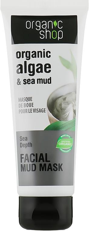 "Грязевая маска для лица ""Морские глубины"" - Organic Shop Mud Mask Face"