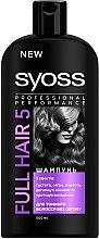 Духи, Парфюмерия, косметика Шампунь для тонких и лишённых объёма волос - Syoss Full Hair 5 Shampoo
