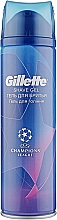Парфумерія, косметика Гель для гоління - Gillette Fusion 5 Ultra Sensitive Shave Gel
