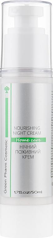 Ночной питательный крем для лица - Green Pharm Cosmetic