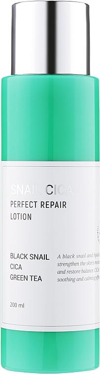 Лосьон для лица - Esthetic House Snail Cica Perfect Repair Lotion