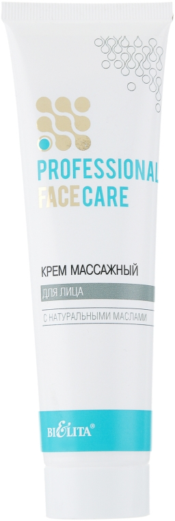 Крем массажный для лица - Bielita Professional Face Care