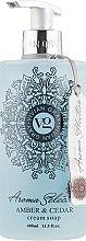 Духи, Парфюмерия, косметика Жидкое крем-мыло - Vivian Gray Aroma Selection Amber & Cedar Cream Soap