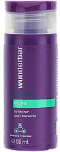 Духи, Парфюмерия, косметика УЦЕНКА Кондиционер-объем для тонких волос - Wunderbar Color Volume Conditioner *
