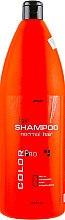 Духи, Парфюмерия, косметика Шампунь для нормальных волос - Mediterraneum Color Pro Shampoo Normal Hair