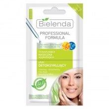 Духи, Парфюмерия, косметика Очищающая разглаживающая маска для лица - Bielenda Professional Formula