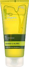 "Духи, Парфюмерия, косметика Гель для душа ""Манго и алоэ"" - Be Organic Body Wash Mango & Aloes"