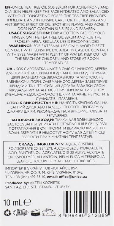 Сыворотка с маслом чайного дерева - Unice SOS Serum Tea Tree Oil — фото N3