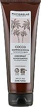 Духи, Парфюмерия, косметика Шампунь-гель для душа 2 в 1 - Phytorelax Laboratories Coconut Shower Shampoo