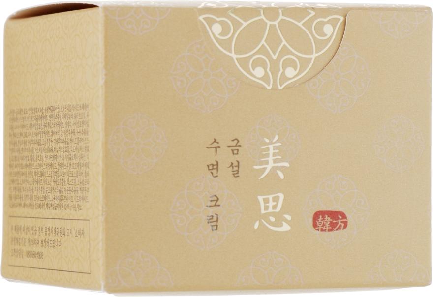 Омолаживающий ночной крем для лица - Missha Misa Geum Sul Overnight Cream