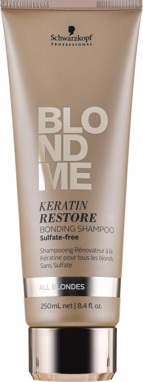 """Шампунь-бондинг """"Кератиновое восстановление"""" для всех оттенков блонд - Schwarzkopf Professional Blondme Keratin Restore Bonding Shampoo"""