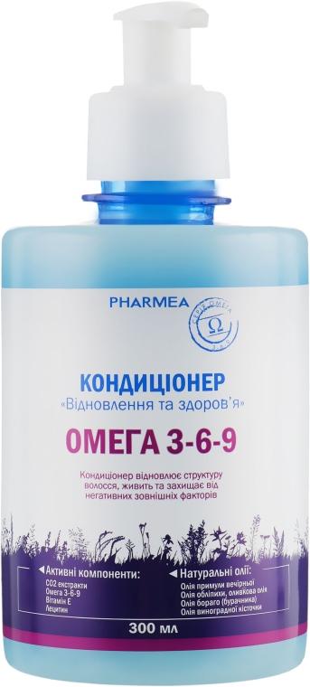 """Кондиционер для волос """"Восстановление и здоровье"""" - Pharmea Omega 3-6-9"""
