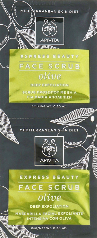 Скраб для лица с оливой - Apivita Deep Exfoliating Face Scrub With Olive