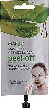 Духи, Парфюмерия, косметика Маска для лица с экстрактом алоэ и зеленого чая - Marion Peel-Off Mask