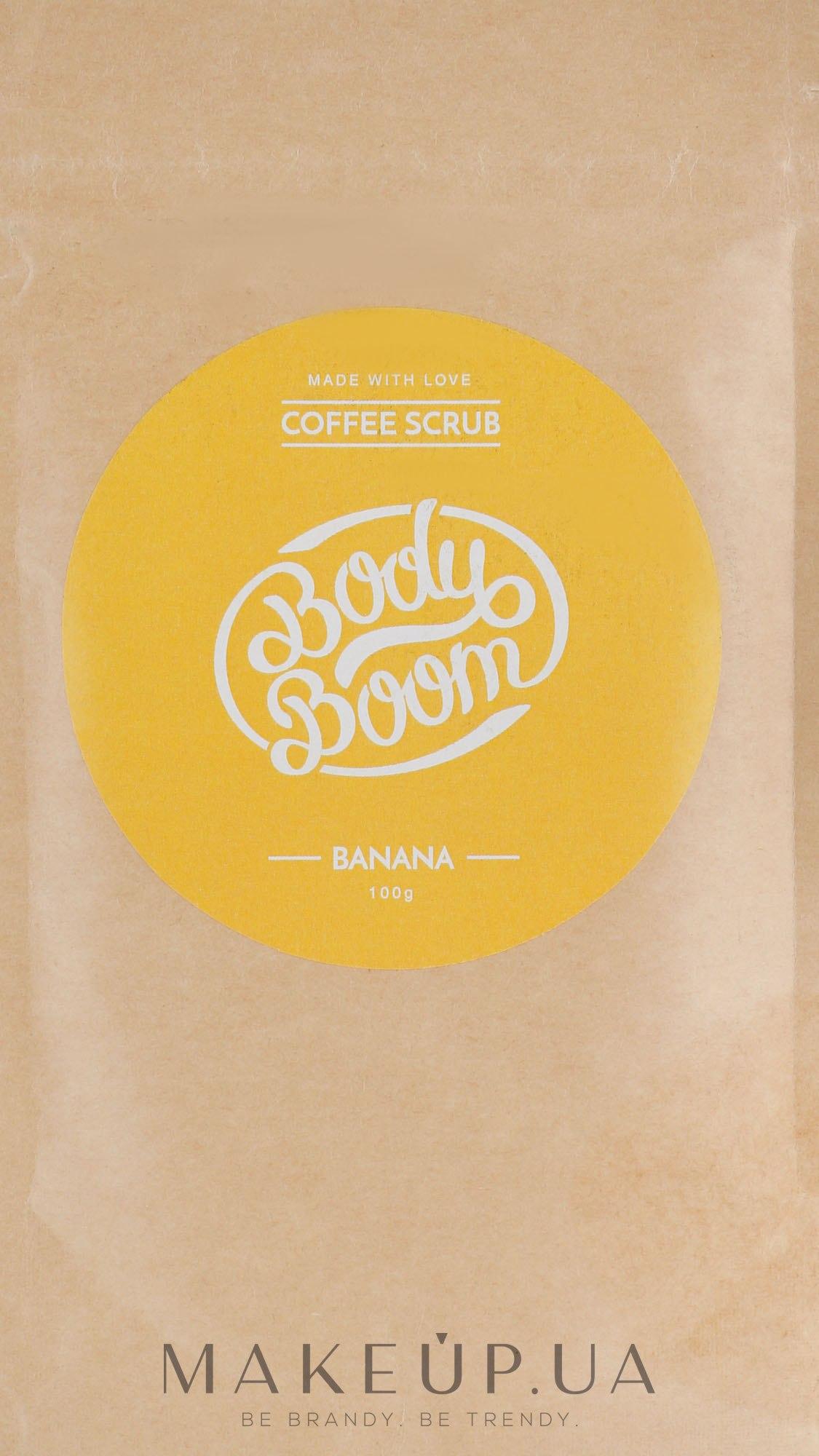 Кофейный скраб, банан - Body Boom Coffee Scrub Banana — фото 100g