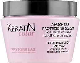 Духи, Парфюмерия, косметика Маска для окрашеных волос - Phytorelax Laboratories Keratin Color Protection Hair Mask