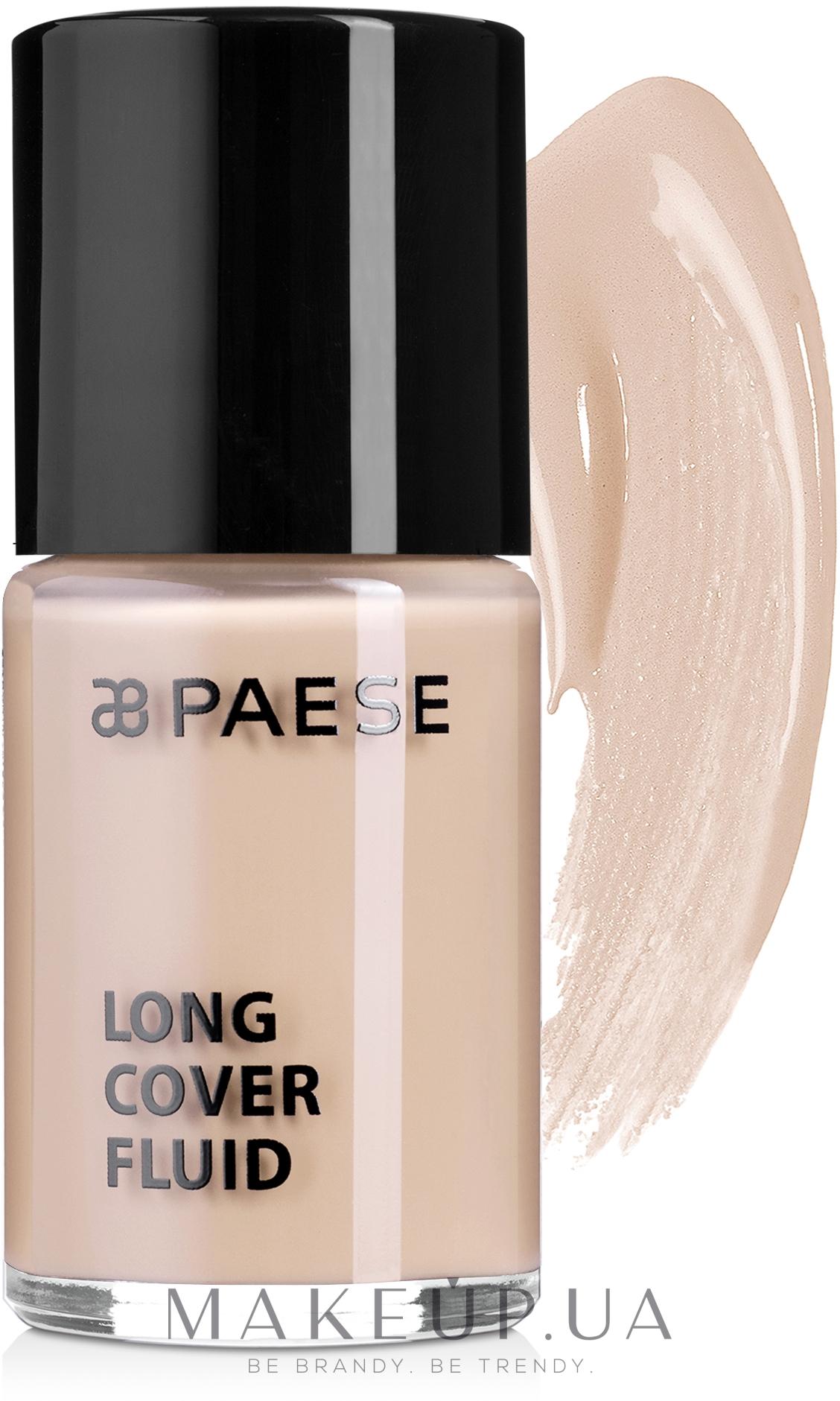 Тональный крем - Paese Long Cover Fluid  — фото 0 - Nude