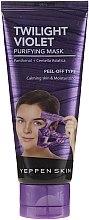Духи, Парфюмерия, косметика Маска-пленка увлажняющая - Dermal Yeppen Skin Purifying Mask Twilight Violet Peel-off