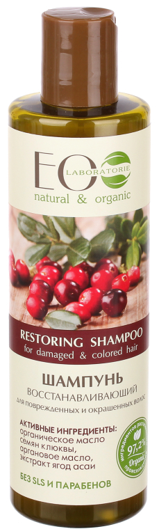 """Шампунь для поврежденных и окрашенных волос """"Восстанавливающий"""" - ECO Laboratorie Hair Care Shampoo"""