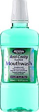 Духи, Парфюмерия, косметика Ополаскиватель для полости рта - Beauty Formulas Active Oral Care Anti-Cavity Mouthwash