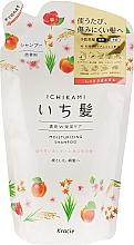 Духи, Парфюмерия, косметика Шампунь интенсивно увлажняющий для поврежденных волос с маслом абрикоса - Kracie Ichikami (сменный блок)