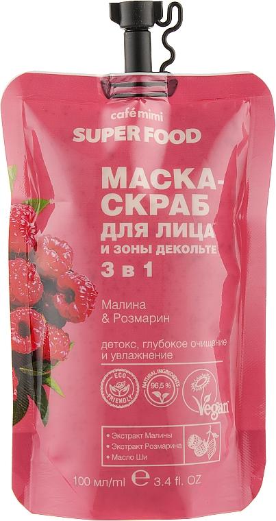 """Маска-скраб для лица и зоны декольте 3 в 1 """"Малина и розмарин"""" - Cafe Mimi Super Food"""