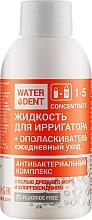"""Духи, Парфюмерия, косметика Ополаскиватель + жидкость для ирригатора """"Антибактериальный комплекс"""" - Waterdent"""