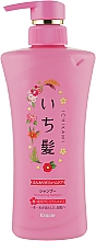 Духи, Парфюмерия, косметика Шампунь для волос придающий объем - Kanebo Kracie Ichikami Shampoo
