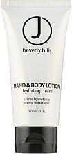 Духи, Парфюмерия, косметика Крем для рук и тела - J Beverly Hills Hand & Body Lotion