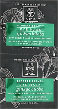 Духи, Парфюмерия, косметика Маска против отеков и темных кругов с гинкго билоба - Apivita Dark Circles and Eye-Puffiness Mask
