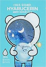 Духи, Парфюмерия, косметика Тканевая маска для интенсивного увлажнения с гиалуроновой кислотой - The Oozoo Bear Hyarucerin Ampoule Mask