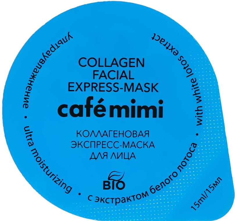 """Коллагеновая экспресс-маска для лица """"Ультраувлажнение"""" с экстрактом белого лотоса - Cafe Mimi Collagen Facial Express-Mask — фото N2"""
