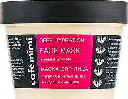 """Духи, Парфюмерия, косметика Маска для лица """"Глубокое увлажнение"""" - Cafe Mimi Face Mask"""