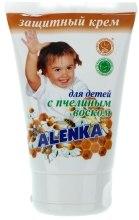 Духи, Парфюмерия, косметика Защитный крем для детей с пчелиным воском - Alenka
