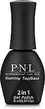 Духи, Парфюмерия, косметика Каучуковая основа для гель-лака - PNL Professional Nail Line Gummy Base