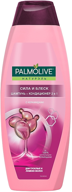 Шампунь-кондиционер сила и блеск с керамидами - Palmolive Hair Shampoo — фото N1