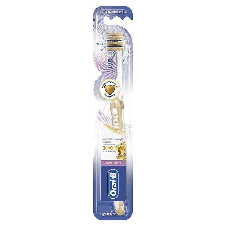 """Зубная щетка """"Золото"""", экстрамягкая, бело-золотая - Oral-B Ultrathin"""
