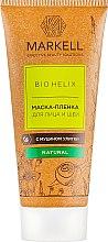 Духи, Парфюмерия, косметика Маска-пленка для лица и шеи с муцином улитки - Markell Cosmetics Bio-Helix
