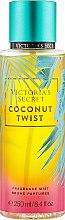 Духи, Парфюмерия, косметика Парфюмированный спрей для тела - Victoria's Secret Coconut Twist Fragrance Mist