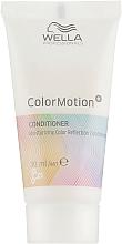Духи, Парфюмерия, косметика Увлажняющий кондиционер для сияния окрашенных волос - Wella Professionals Color Motion+ Conditioner (мини)