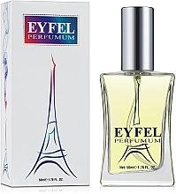 Eyfel Perfume Marry Me K-164 - Парфюмированная вода — фото N1
