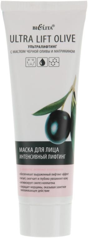 """Маска для лица """"Интенсивный лифтинг"""" - Bielita Ultra Lift Olive"""