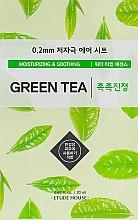 Духи, Парфюмерия, косметика Ультратонкая маска для лица с экстрактом зеленого чая - Etude House Therapy Air Mask Green Tea