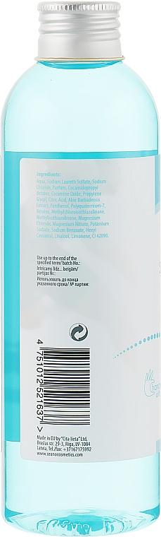 "Гель для душу Allure Sport Chanel"" - Ceano Cosmetics Shower Gel Sport — фото N2"