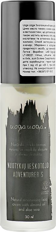 Увлажняющий крем для лица - Uoga Uoga Man Care Adventurer's Moisturising Face Cream