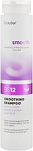 Духи, Парфюмерия, косметика Шампунь для выпрямления волос - Erayba Bio Smooth Smoothing Shampoo BS12