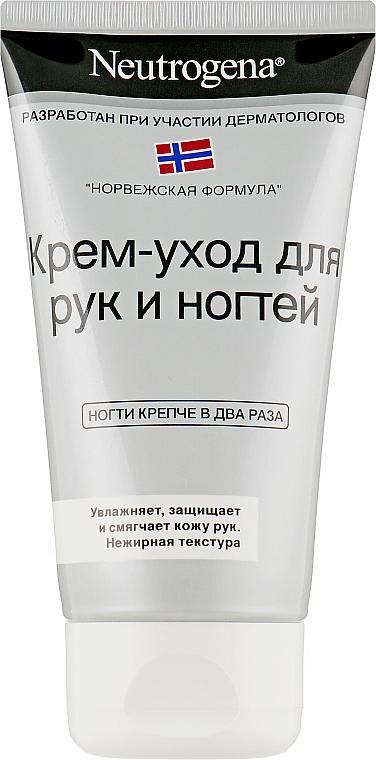 Крем для рук и ногтей - Neutrogena Hand & Nail Cream
