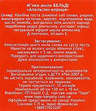 """Мягкое мыло Бельди """"Апельсин-корица"""" - Sapo  — фото N4"""