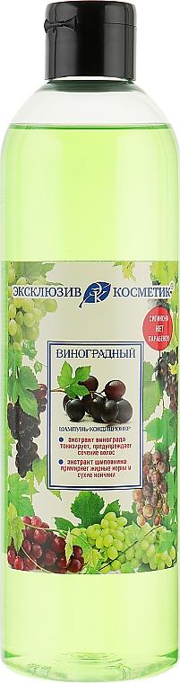 """Шампунь-кондиционер """"Виноградный"""" - Эксклюзивкосметик"""